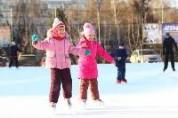Где тулякам покататься на коньках , Фото: 32