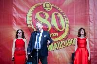 Празднование 80-летия Туламашзавода, Фото: 41