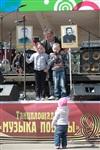 В Туле ветеранов развлекали рок-исполнители, Фото: 36