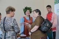 IV Тульский туристический форум «От идеи до маршрута», Фото: 11