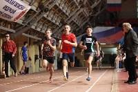 Первенство СДЮСШОР «Лёгкая атлетика», Фото: 27