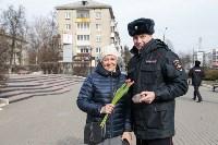 Полиция поздравила тулячек с 8 Марта, Фото: 25