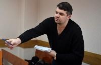 Заседание по делу Александра Прокопука. 24 декабря 2015 года, Фото: 13