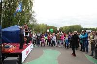 ГТО в парке на День города-2015, Фото: 108