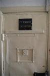 Белевский тюремный замок, Фото: 51