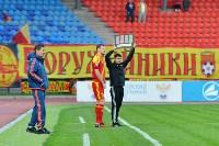 Арсенал-Волга, Фото: 131