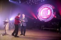 Сотрудников Туламашзавода поздравили с Днем машиностроителя, Фото: 47