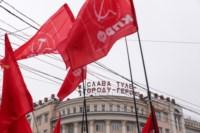 Митинг КПРФ в честь Октябрьской революции, Фото: 30