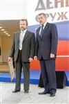 Награждение лауреатов премии им. С. Мосина, Фото: 59