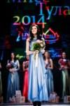Мисс Тула - 2014, Фото: 114