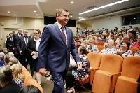 Алексей Дюмин поблагодарил представителей  ТОСов за активность, Фото: 2