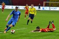 «Арсенал» Тула - «Балтика» Калининград - 1:0, Фото: 33