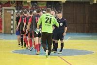Старт III-го чемпионата Тулы по мини-футболу, Фото: 39