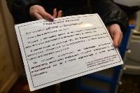 """Унитаз, душ и плита на двух """"квадратах"""": как живет семья Авдеевых из Скуратово, Фото: 2"""