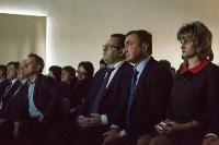 В Епифани открылся Центра культурного развития, Фото: 35