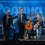 """Концерт группы """"Браво"""" на День города-2015, Фото: 90"""