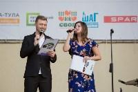 «Школодром-2018». Было круто!, Фото: 95