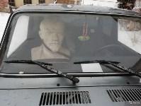 Шарф, денежка и Ленин, Фото: 3