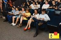 В Туле прошел вечер главных сериальных премьер этого лета, Фото: 65