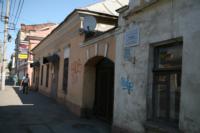 Дома на Металлистов защитили от вандалов, Фото: 3