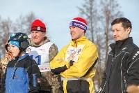 «Кубок Форино» по сноубордингу и горнолыжному спорту., Фото: 39