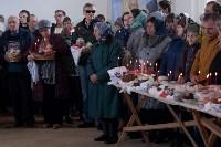 Пасхальное богослужение в Епифани, Фото: 14