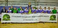 Кубок сборных дивизионов - 2016, Фото: 154