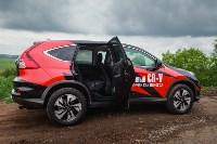 Honda CR-V 2015 , Фото: 5