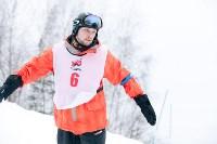 I-й этап Кубка Тулы по горным лыжам и сноуборду., Фото: 58