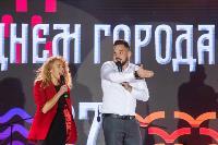 Праздничный концерт: для туляков выступили Юлианна Караулова и Денис Майданов, Фото: 55