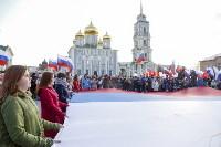 Концерт Годовщина воссоединения Крыма с Россией, Фото: 10