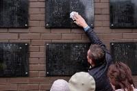 Митинг, посвященный Дню памяти погибших в радиационных авариях и катастрофах, Фото: 68
