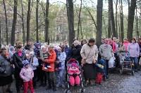 В Новомосковске открылся мини-зоопарк, Фото: 2