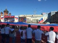 Флаг на площади Ленина, Фото: 7