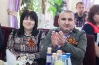"""Встреча в РК """"Аида"""", Фото: 59"""