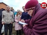 Туляки – губернатору: Остановите точечную застройку на ул. Мира, Фото: 7