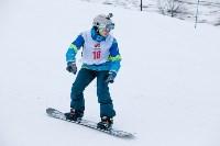 I-й этап Кубка Тулы по горным лыжам и сноуборду., Фото: 40