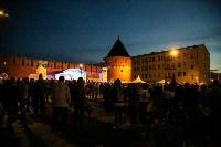 """Концерт группы """"А-Студио"""" на Казанской набережной, Фото: 100"""