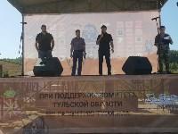 Кубок канала Охотник и рыболов, Фото: 1