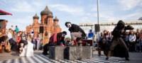 Театральное шествие в День города-2014, Фото: 36