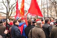 7 ноября в Туле. День Великой Октябрьской революции., Фото: 11