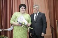 """Награждение победителей акции """"Любимый доктор"""", Фото: 137"""