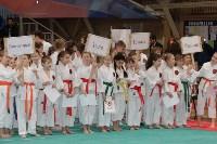 Чемпионат и первенство Тульской области по карате, Фото: 44