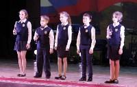 В Городском концертном зале поздравили тульских полицейских, Фото: 13