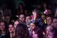 Концерт Полины Гагариной, Фото: 32