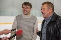 Андрианов в ледовом дворце и Рогожинском парке, Фото: 36