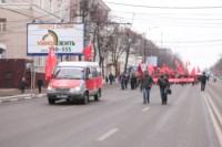 Митинг КПРФ в честь Октябрьской революции, Фото: 48