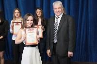 Тульским студентам вручили именные стипендии, Фото: 2