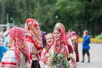 Национальные праздники в парке, Фото: 40