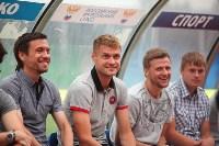 """Встреча """"Арсенала"""" с болельщиками. 30 июля 2015, Фото: 59"""